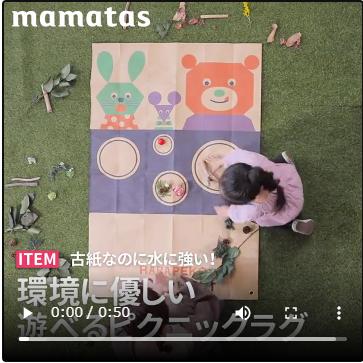 「mamatas(ママタス)」で「はらぺこレストラン」と「かおラグ」が紹介されました!